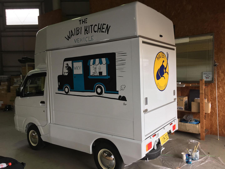 Waibi Kitchen Car Childish Mind Designs Llc